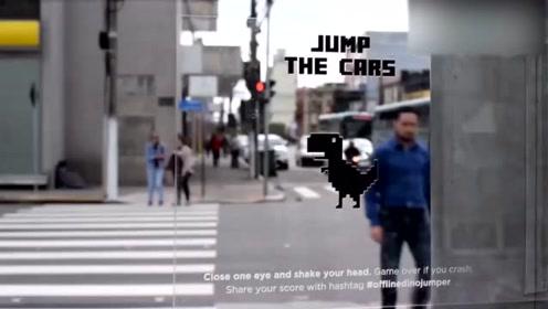 在马路上玩这个广告真的是神经病啊,这创意广告有点看不懂!