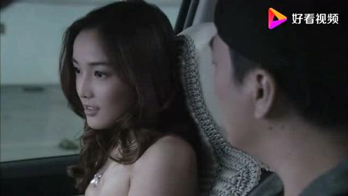杨桃刚想去杜雨家,保姆就打来电话让回家,她竟这样和杜雨说!