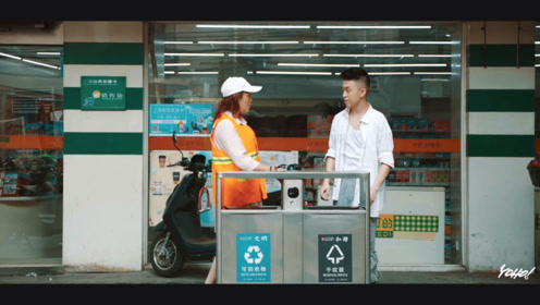 YOHO!潮流志 x Rich Brian -垃圾分类创意片