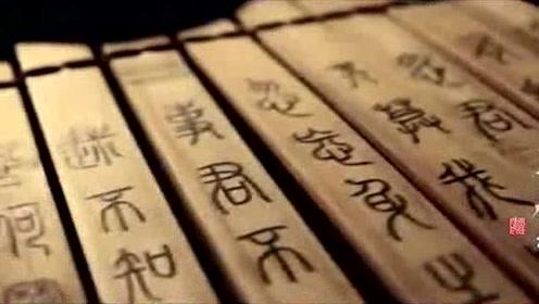 江西水库惊现神秘道人,成刘伯温一生最大贵人,此宝藏无人能解