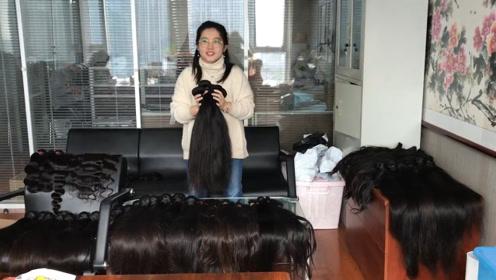 小商贩们收的头发有什么用?不仅能制作化妆品,还能当做饲料