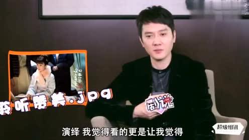 冯绍峰一本正经的胡说八道,变色唇是认真的吗?(1)