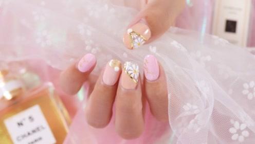 粉色系 清新小雏菊