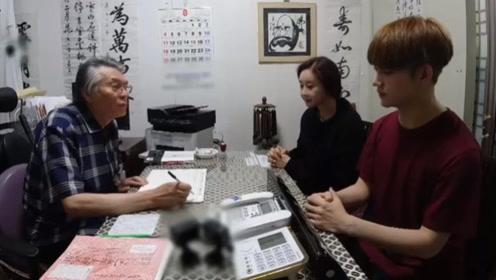 韩女星为求二胎带丈夫算命 竟被告知明年或有婚姻危机