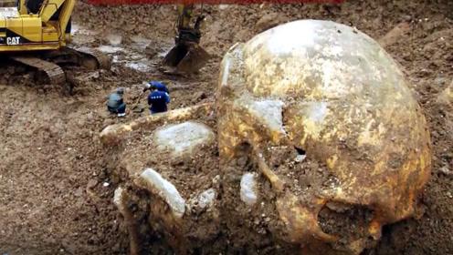 4600年前巨人尸骨被挖出 巨型骸骨让人震惊!