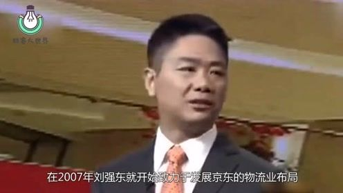 刘强东强势归来,90天狂揽1503亿,同比增长了22.9%