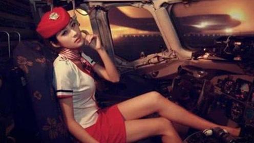 """为什么飞机起飞后,空姐要把帘子偷偷拉上?原来里面有""""猫腻""""!"""