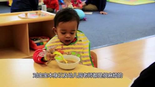 3岁宝宝的这4种技能,你家宝宝还不会,是不是你宠过头了?