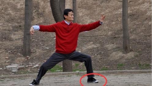 马云现身活动,却被他脚上的国产鞋抢镜,网友:成功不是偶然!