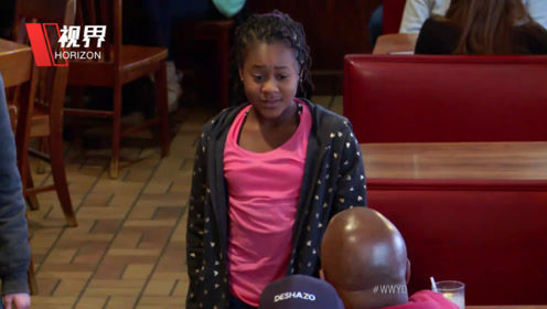 白人小孩在餐厅种族歧视黑人女孩 周围人看到了会怎么做