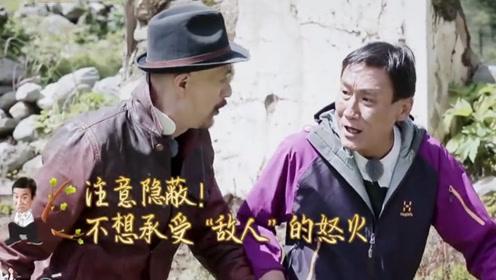 梁家辉徐锦江突然尬戏,身后众人一头雾水,两位老顽童太可爱了