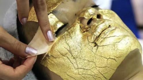 土豪最爱的黄金面膜,敷一次要8000,网友:贫穷限制我的想象