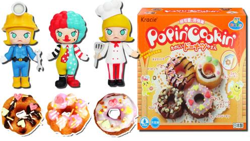 奥特曼怪兽玩食玩做四种口味甜甜圈!三个盲盒找出厨师茉莉!