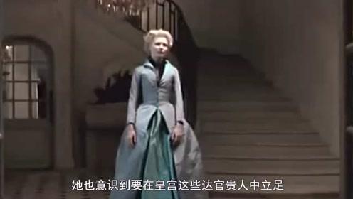 一部大饱眼福的伦理电影,皇后糜烂的生活颠覆人们的感官体验!