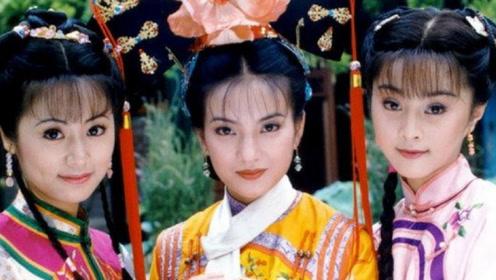 《还珠》20年后:赵薇成富婆,心如成人生赢家,而他却锒铛入狱