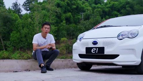 微型电动车没前途?比亚迪e1有话说