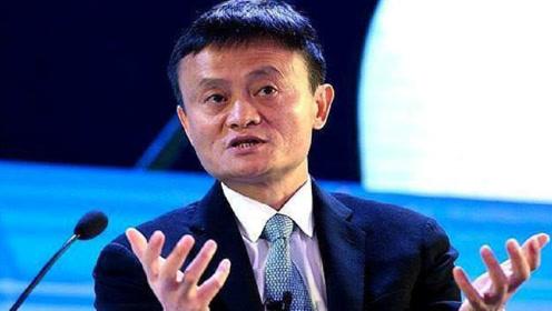 马云投资百亿的项目,却败给了中国大妈,看完真是一言难尽!