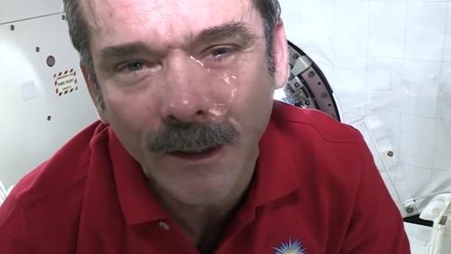 """为什么在""""太空""""不能流泪?宇航员亲身尝试,1秒后颠覆三观!"""