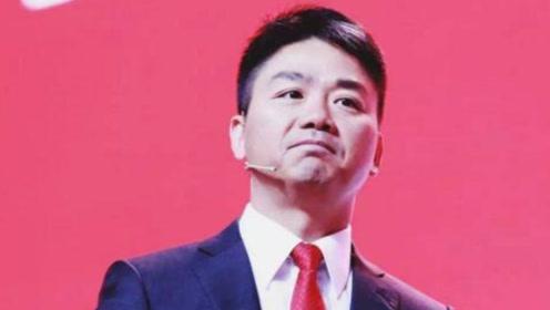 """刘强东隐藏多年的儿子,长相遭""""争议"""",难怪章泽天一直不公开"""