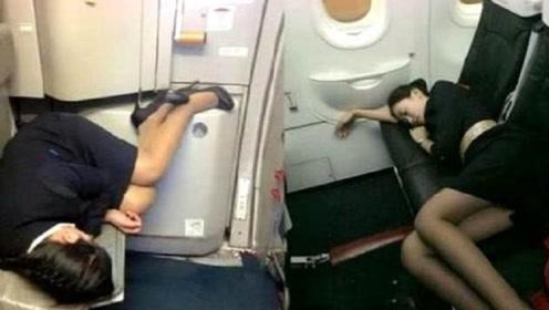 """世界上最""""难熬""""的航班,飞行近一天一夜,空姐表示很难受!"""