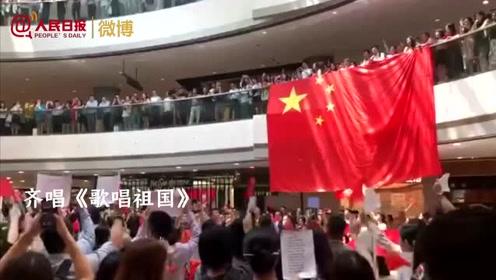 香港中环国歌快闪