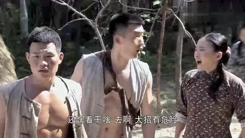 我要当八路:赵有亮受伤,竟被祖奶奶找兽医来治疗,这玩笑开大了