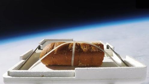 将面包用热气球带上太空,这样的面包还能吃吗?网友:不变的味道