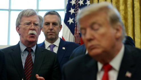 """特朗普炒掉博尔顿后被""""打脸"""":我是主动辞职的"""