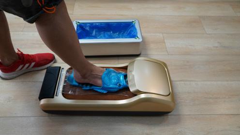 鞋套机是断交弊器?拆箱测评全自动一次性鞋膜机,你会愿意用吗?
