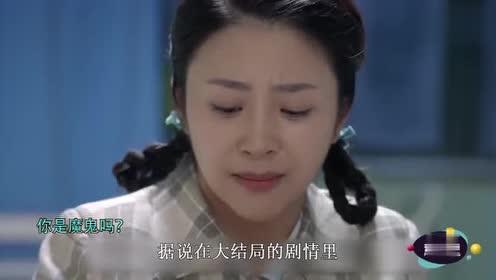 绽放吧百合大结局:百合建明二婚!吴盼最终进了监狱