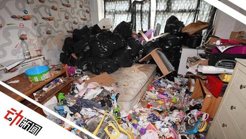 """奇葩租客!女子带4娃退房留下""""垃圾山"""" 房东需自费上万元清理"""