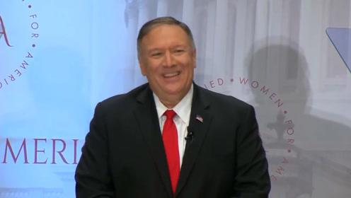 美国务卿在特朗普酒店卖力吹捧总统:拥有这酒店的人一定会成功