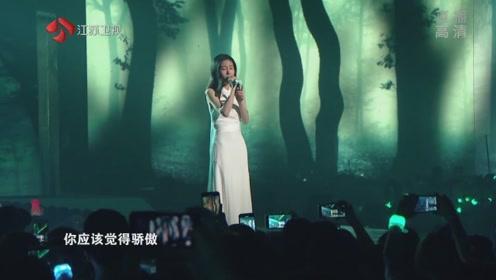 歌曲《你给我听好》演唱:张碧晨