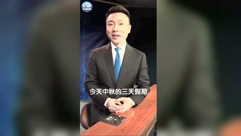 转发祝福!中秋节央视主播给您拜个早年