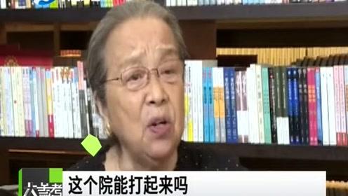 """""""容嬷嬷""""李明启因演戏太过经典遭人唾骂,年过80依旧不服老"""