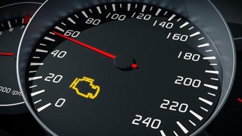 发动机故障灯亮,除了油耗高点其它没异常,需要维修吗?