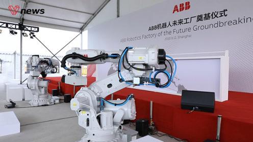 1.5亿美元!ABB机器人超级工厂在上海动工