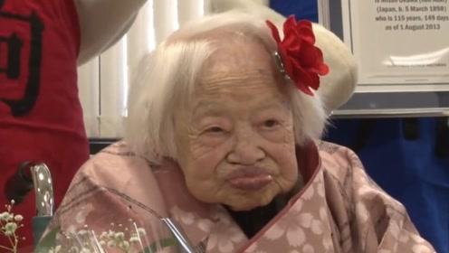 电脑高手把117岁老奶奶,还原成年轻时的模样,原来是个美女