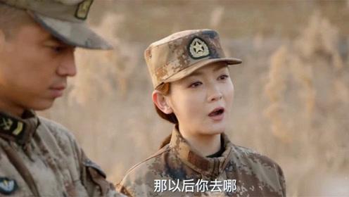 陆战之王:牛努力终于求婚,叶晓俊表白:你去哪,我就跟你去哪