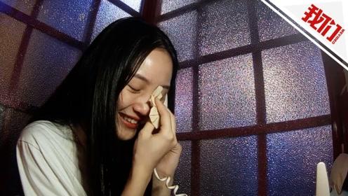 """中秋电话亭""""成长篇"""":北漂女孩一年没给父母打电话 开口就泪奔"""