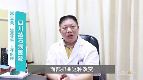 肾结石尿血严重吗,专家为你做出专业的解答