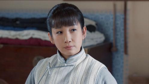 速看《老酒馆》第三十四集 马旅长牺牲 陈怀海向谷三妹表钟情