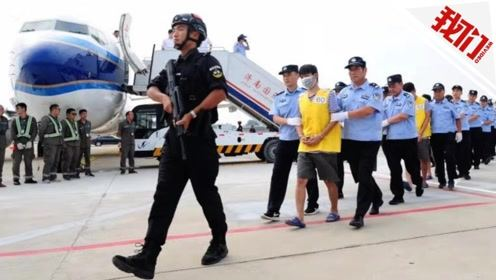 84名电信诈骗嫌犯被押回山东:作案千余起 涉案3534万余元