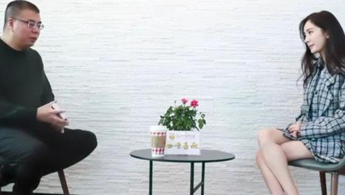 杨幂离婚后首次公开表态,说出憋了七年的心里话,让网友听愣了!