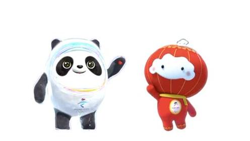 萌物!北京2022年冬奥会和冬残奥会吉祥物揭晓