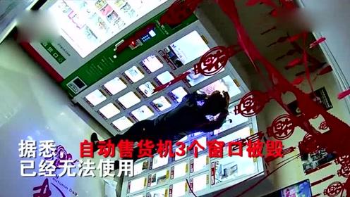 辣眼睛!宁夏一男子凌晨偷盗成人用品,网友:这是抱了个女朋友?