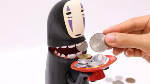 """神奇的存钱罐,竟会自己把钱""""吃""""掉,好玩到根本停不下来!"""