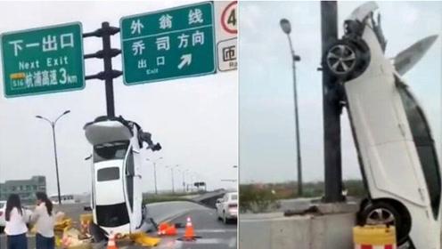 轿车撞上标志杆与地面垂直是怎么开上去的?行车记录仪画面曝光