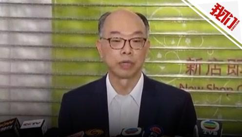 香港地铁列车脱轨情况记者会:8人受伤 疏散约500名乘客