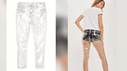 设计师脑洞大开,设计奇葩全透明衣服,女生敢穿?